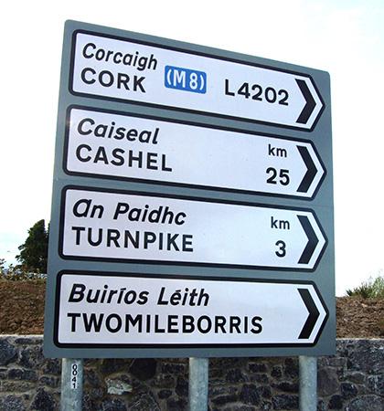 Twomileborris_signage