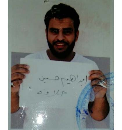 Ibrahim Halawa in a photograph taken whilst in prison. (Picture: Somaia Halawa)